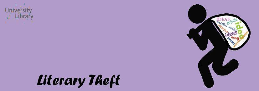 فحص السرقة الادبية