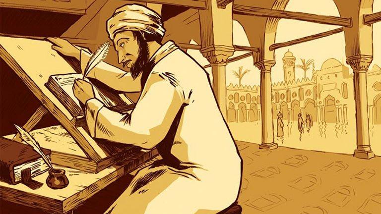 شرح نص طريقة البحث العلمي عند ابن الهيثم