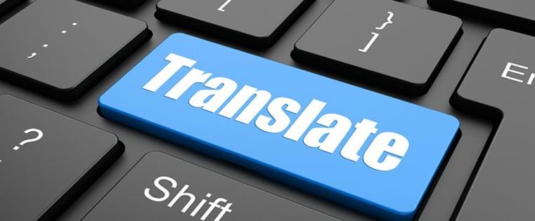الترجمة من عربي الى انجليزي